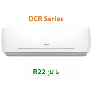 dcr-r22-samgroup.co