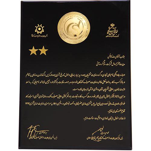 ejlase-rezayatmandi-moshtari-samgroup