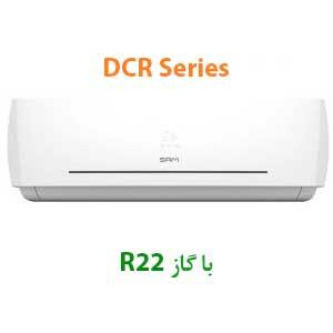 dcr-r22-samgroup