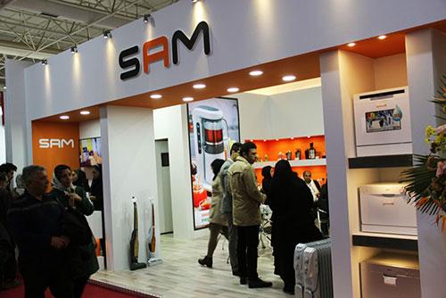 SAM-(5)