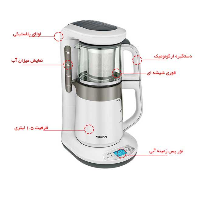 چايي-سازTM-A411-W