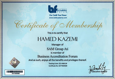 کنفرانس اعتبار سنجي مشاغل- سام گروه به مديريت حامد کاظمي