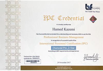 کنفرانس اعتبارسنجي مشاغل به مديريت حامد کاظمي