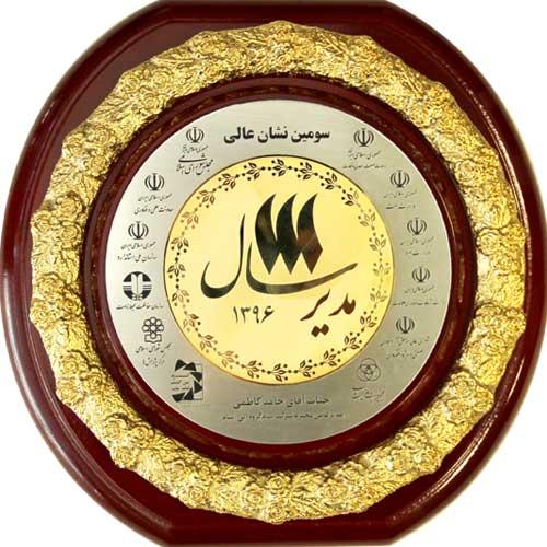 modire-sal-hamed-kazemi-samgroup