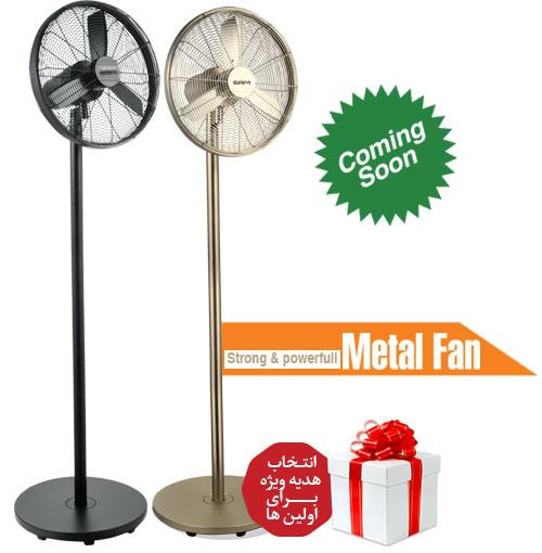 sam-fan-samgroup